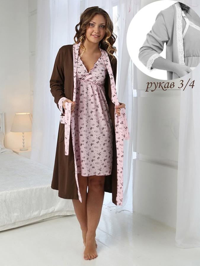 2333c305ac3b Комплект для роддома халат и сорочка Kelly кофе, рукав 3/4 купить в  интернет-магазине | Мамаплюс СПб