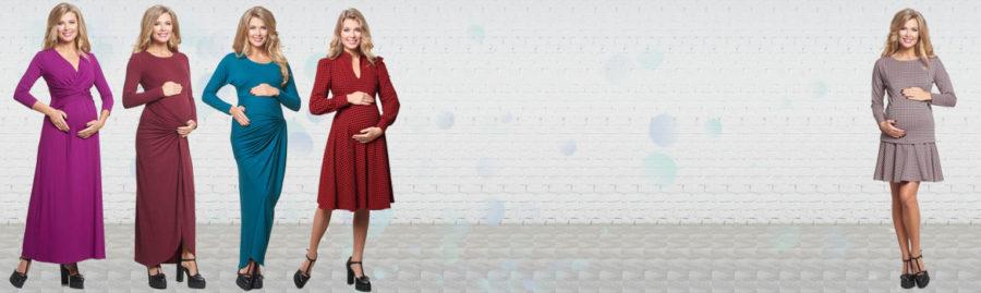 Скидки на платья для беременных зима и осень 2018