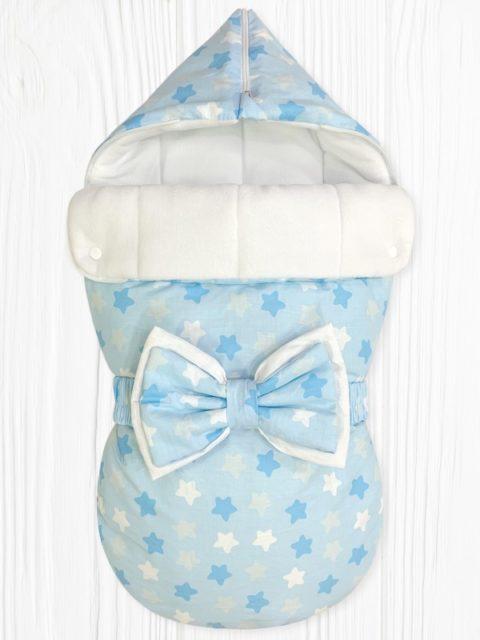 Конверты на выписку для новорожденных «Звездный Микс Голубой» с бантом,