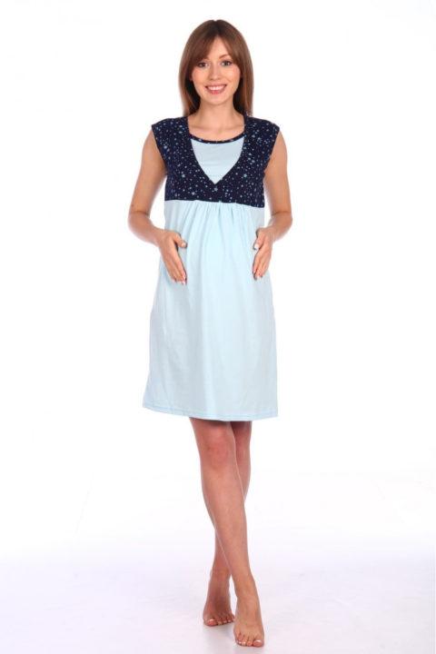 Сорочка для беременных и кормящих Звезды, голубой/синий