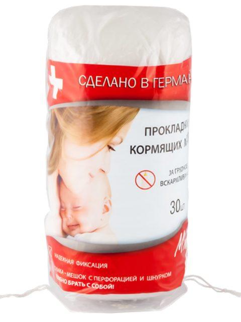 Прокладки для груди кормящих матерей MiniMax 30 шт., одноразовые