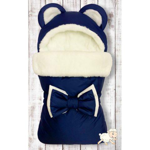 Зимний конверт для новорожденных на выписку на овчине Мишка Dark Blue