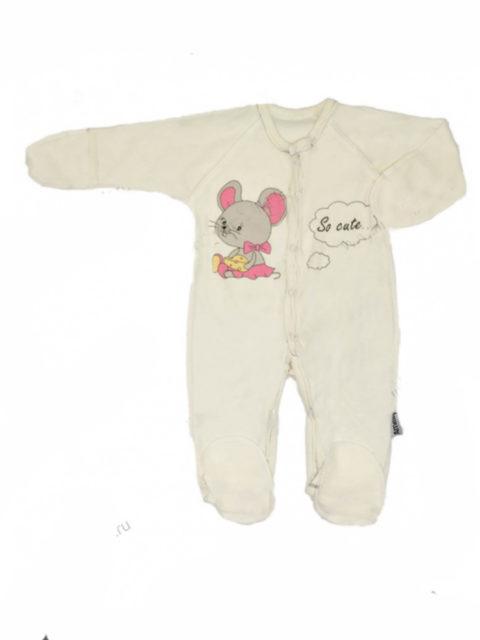 Комбинезон-слип для новорожденных Мышка с сыром, молочный/розовый