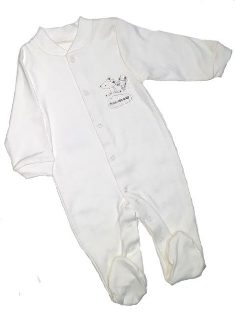 Слип для новорожденных Карусель, 105/2 Good morning, молочный. Одежда для новорожденных