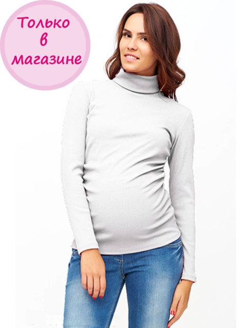 Водолазка для беременных Матея белый