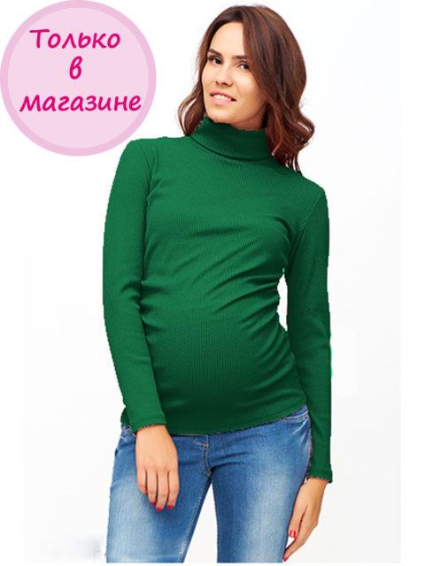 Водолазка для беременных Матея зеленый