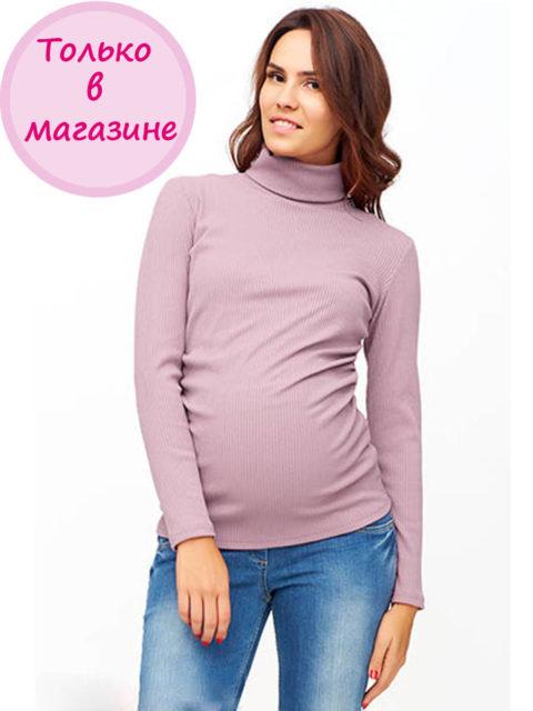 Водолазка для беременных Матея розовый
