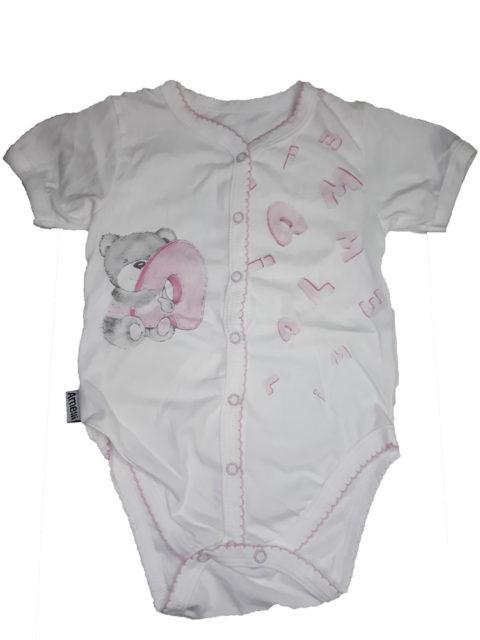 Боди для новорожденных Алфавит, молочный/розовый